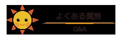 京都市中京区の整体・鍼灸たいようはり・きゅう整骨院