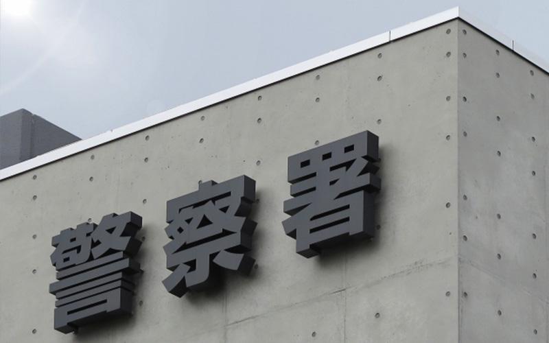 京都市中京区二条円町で整骨院は太陽はり・きゅう整骨院 交通事故治療の流れ