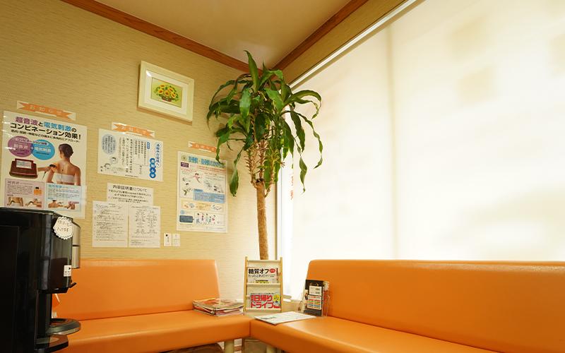 京都市中京区/二条/円町の整体・鍼灸 大陽はりきゅう整骨院